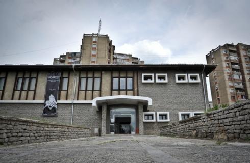 Galeria e Arteve e Kosoves