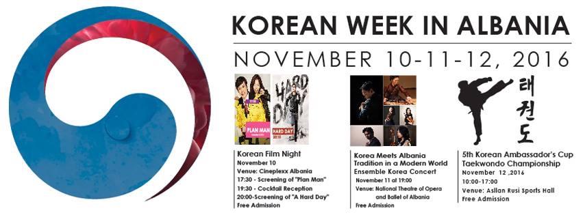 Google Calendar Korean Holidays