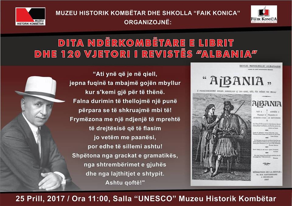 Dita Nderkombetare e Librit dhe 100 vjetori i revistes Albania-calendar.Al