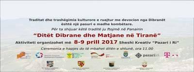 Ditet Dibrane dhe Matjane ne Tirane-calendar.Al