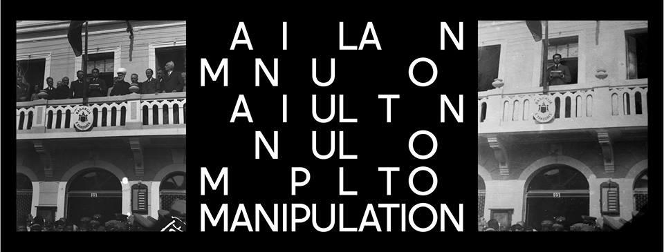 Ekspozita Manipulim-calendar.Al