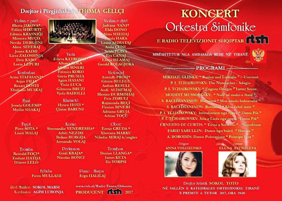 Orkestra Simfonike RTSH-calendar.Al